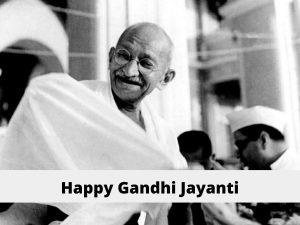 Gandi jayandi